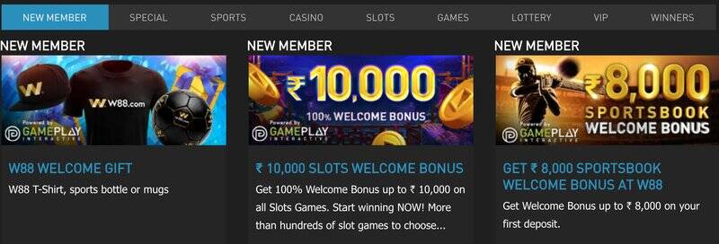 Bookie W88 Has The Best Features, Promotions For Their Member