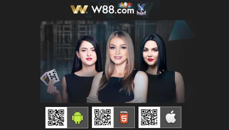 Club W88 App Feature