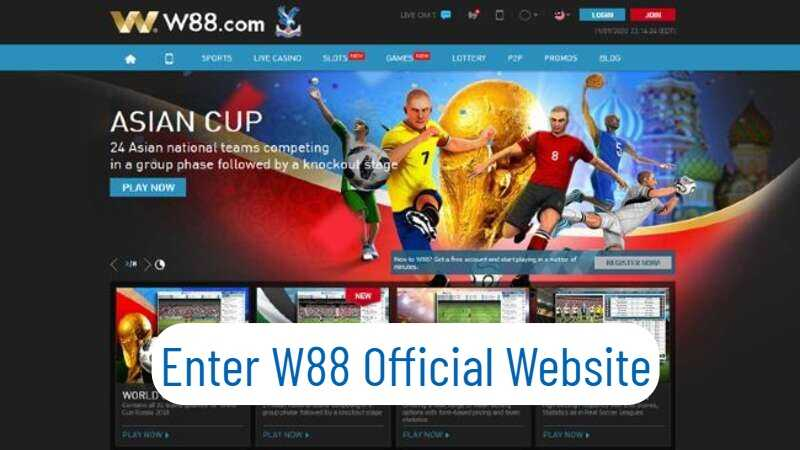 India's W88 Official Website is Convenient to Use and Navigate